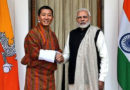 Bhutan Premier's high expectant India visit