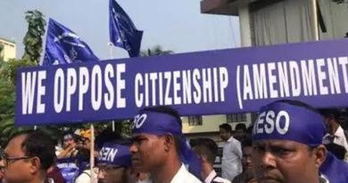 Generating Patriotism in Northeast India!