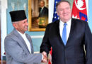 Nepal Promised to Protect Rights of Tibetans Says US