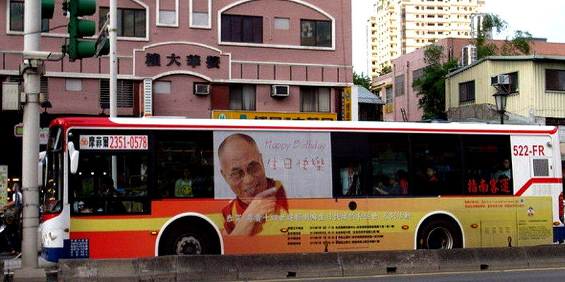People of Taiwan Want His Holiness the Dalai Lama's Visit