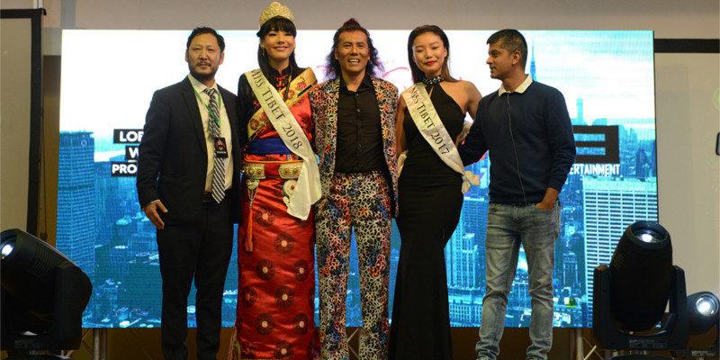 Tibetan Beauty Pageants Archives - Tibetan Journal