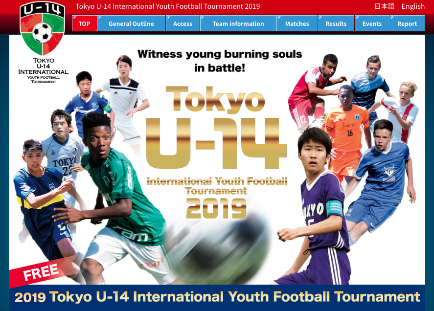 2019 Tokyo International Youth Football Tournament