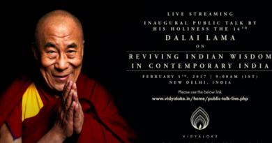 Dalai Lama Leaves For Public Talk In New Delhi