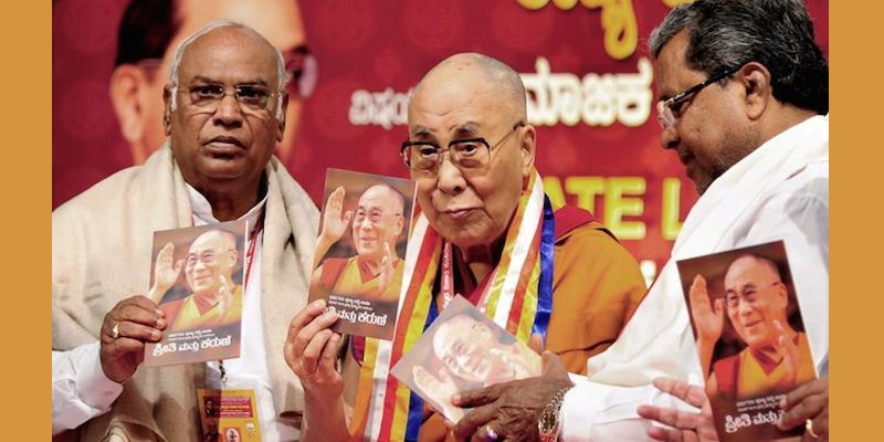 Ancient Indian Values Not Ancient But Most Relevant: Dalai Lama
