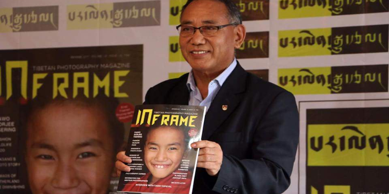 InFrame: First Tibetan Photography Magazine Launched