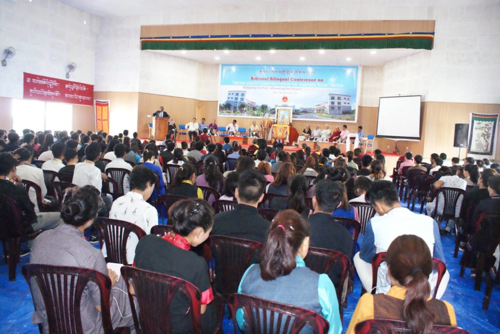 Day One of First National Conference under progress