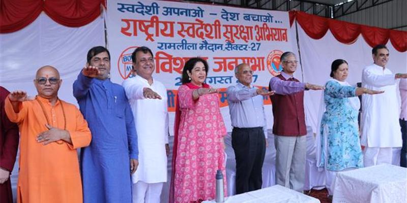 RSS Mega Rally Urged Modi To Demand Free Tibet