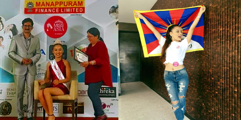 Tenzin Dickey Represented Tibet At Miss Asia Pageant
