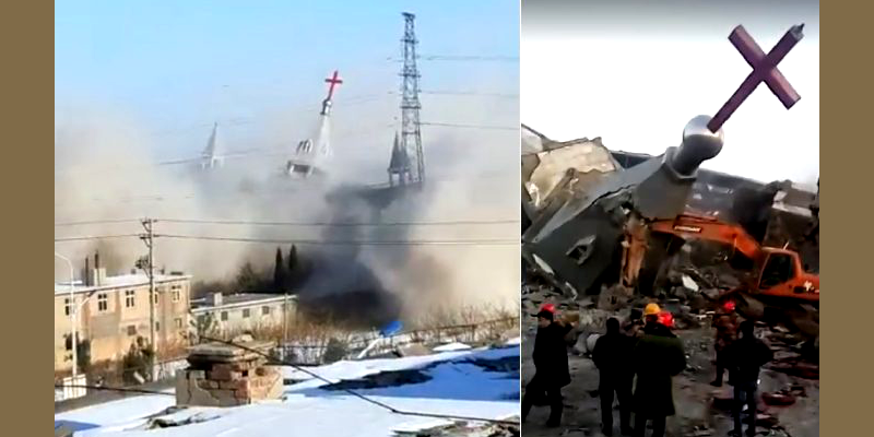 Chinese Authorities Blow Up Christian Church by Dynamite