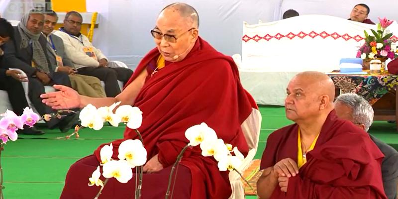 Introduce Education of Heart and Mind Said Dalai Lama