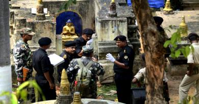 One Suspect of Bodhgaya Blast Appear to Be Nepali Origin, JMB the Force Behind