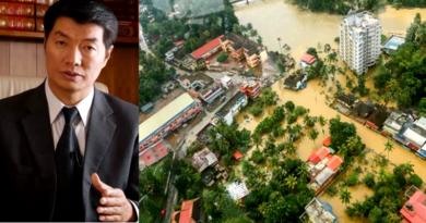 Tibetan Exile Govt. Donates Rs. 5 Lacs for Kerala Flood Relief