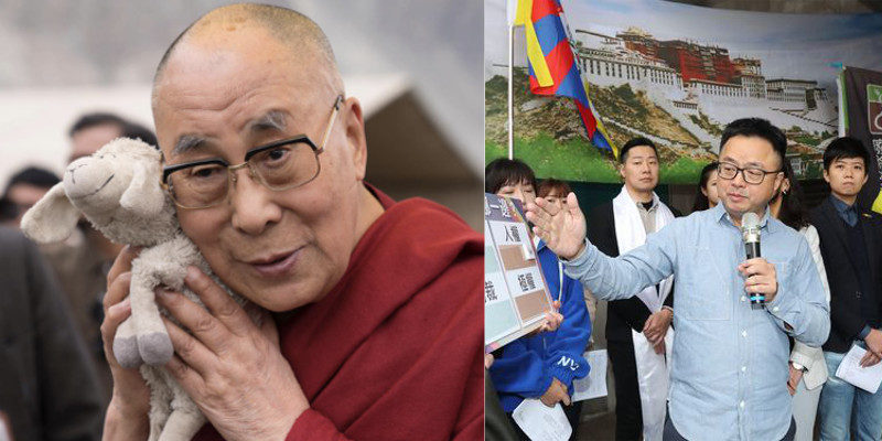 Taiwan Will Welcome Dalai Lama's Visit Says Ruling Party Secretary