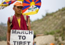 Sixty years of Tibetan struggle and the way forward