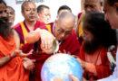 Dalai Lama Calls for Environment Protection at Global Interfaith Meet