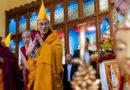 Dalai Lama Teachings in Bodhgaya Confirmed for February 2020