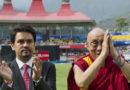 Thakur Regrets Missing Dalai Lama at Major Dharamshala Event