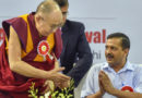 Dalai Lama Congratulates Arvind Kejriwal on Winning Elections in Delhi