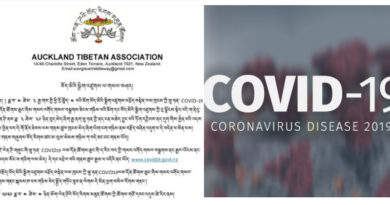 Clarification: No Coronavirus Cases or Death Among Tibetans in New Zealand