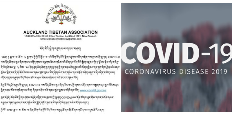Clarification: No Coronavirus Cases or Death Among Tibetans in New Zealand